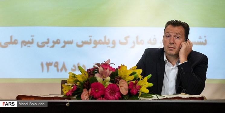 واکنش مرکز تجاری- فرهنگی ایران و هلند به قرارداد ویلموتس: حیرتانگیز و باورنکردنی بود